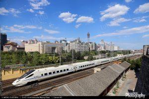 1503041736_Beijing Zhan and Wall Best 0608201719-1920width